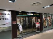 [新宿] 「明るい未来を創る」 これからの時代を生き抜く為の、情報交換カフェ会