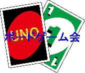 [新宿] 参加費1000円 新宿ボードゲーム交流会☆初心者歓迎☆
