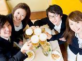 [渋谷] 【男女共参加費¥300】☆ご近所友達作りカフェ会☆ちょっとした1時間で社外交流を持ちませんか?近くの人達のカフェ会♪