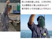 [] 7.28(日)横浜の本牧海釣り公園にて皆で、お魚釣りしに行きませんか? ☆ピクニック企画だから無料こちらでは1円も受け取...