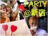 [新宿] コンボハウス新宿東口店で食べ飲み放題で大人気・交流会、男子4500女子500円です☆少人数アットホームです☆途中参加可