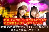 [] 12.14赤坂19-21.30