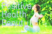 [渋谷] 【健康思考の方大集合!!】『健康+美容』に特化した情報交換会~個々の知識・体験をシェアしあって充実した時間を過...