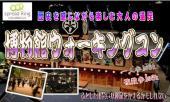 [両国] ◇江戸東京博物館で開催◇ 江戸の情緒を感じながらグループデート♡昔の東京を忠実に再現したコンテンツは超必見♪