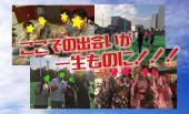 [豊洲] 残り3名!【豊洲】30代中心!ゆる~くフットサル!1人参加多数!