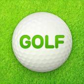 [多摩川] 【必見】日曜ゴルフ ショートコース多摩川でラウンドしよう! 初心者大歓迎