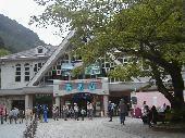 [新宿御苑] 30代40代限定!! 高尾山ハイキング