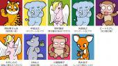 [新宿] 【ワンコイン!動物占い!】★楽!人脈の集い☆彡★