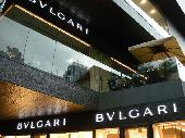 [銀座] 「BVLGARI La Terrazza Lounge」でくつろぎの時間を♫【定員10名様限定】