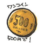 [品川] 8/5 【だらりまったり会】好立地JR品川駅から徒歩4分