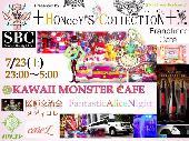 [原宿] 【女性参加者多数】芸能異業種交流会 Alice in Fantastical @KAWAII MONSTER CAFE
