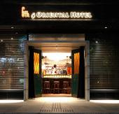 [有楽町] オリエンタルホテルのカフェで、友達、ビジネス、情報、人脈つくりカフェ会(銀座カフェ会)