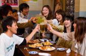 [新宿西口] エステ系女性5人と合コンです。女性は人数確定しております。 男性を5名 大大募集しています。