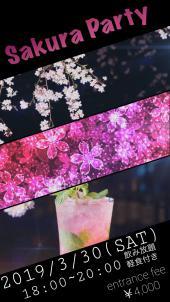 [渋谷] SAKURA Party ~RISE Cafe&Barの夜桜お花見 in 渋谷~