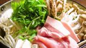 [恵比寿] 恵比寿・名古屋コーチンと生姜鍋!!大人のグルメ会♫隠れ家的な鳥料理とお酒を楽しもう♪♪♡