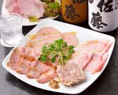 [神楽坂] 【初めての方歓迎!】神楽坂の隠れ家でお酒と料理の交流会・とろける旨さ♪♪♡