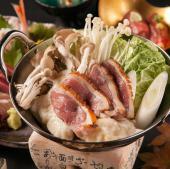 [乃木坂] *12/7*【初めての方歓迎!】♡乃木坂でお酒と鍋に郷土料理の交流会・懐石料理の旨さ♪♪♡