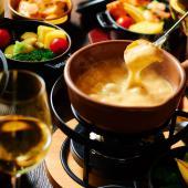 *3/6*恵比寿「大人のイタリアン交流会」30~40代中心・チーズフォンデュとワインを楽しもう♪♪♡