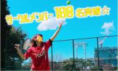 [大久保] *3/16*わきあいあいにテニスしよう♪♪♡初・中・上級者でグループを分けます♫♡