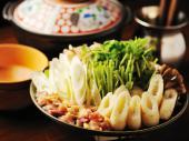 [銀座] *3/20*銀座・ゴルフ好き&関心がある大人の交流会!!♡秋田郷土料理と比内地鶏をを味わおう♪♪♡