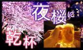 神楽坂の隠れ家で「大人のグルメ交流会」全国各地の旬の味を楽しもう♪♪♡