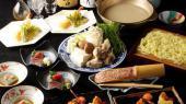 [] *11/15*新橋・食欲の秋「大人のグルメ会」 ♡落ち着いた雰囲気でコラーゲンたっぷり鍋と和食を楽しもう♪♪♡