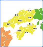 [渋谷] 《渋谷》♪出身地別交流飲み会♪【中国&四国】地元トークで盛り上がりましょう☆一人参加大歓迎!