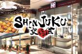 [新宿] 新宿【♪SHINJUKU交縁会♪】「人ゴミが苦手な人に嬉しい落ち着いた空間、おしゃれな場所で楽しく交流しませんか?」☆一...