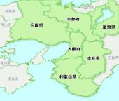 [渋谷] 《渋谷》♪出身地別交流飲み会♪【関西】地元トークで盛り上がりましょう☆一人参加大歓迎!