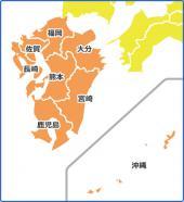 [渋谷] 《渋谷》♪出身地別交流飲み会♪【九州&沖縄】地元トークで盛り上がりましょう☆一人参加大歓迎!