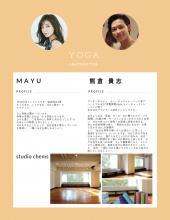 [渋谷 原宿] モデル&イケメンインストラクターによる、YOGAレッスン『YOGA DAY.1st』初心者歓迎!男女共に参加可能!