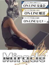[オンライン] 筋トレ好き【オンライン】♡♡恋活♡♡