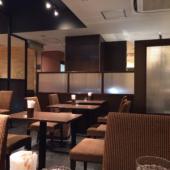 【渋谷で見つける】喧騒から離れた静かなカフェで開催!【平日休みのお茶友の会】