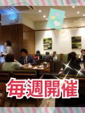 [渋谷] 【ワンコインで繋がる@渋谷カフェ会】