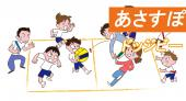 [池袋] 毎週火曜&木曜はあさスポ!本日のスポーツは【ドッチビー】朝一の運動ですっきりリフレッシュ!初めての方もお気軽に...