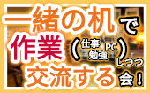 """[] ☆【 ⭐""""新宿""""駅徒歩5分!⭐ 】※ 詳細はこちら…▶"""