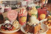 [] ◆新大久保タピオカカフェ会◆ 女性主催!女性に大人気!初参加大歓迎!