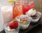 [高円寺] ✨女性に大人気の無香料・無着色・カラダに優しいジェラートを満喫しながら友達作り✨