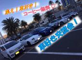 [麹町] ♪車好き交流会♪ 車が好きなら大歓迎!皆さんの好きな車について語り合いませんか?♥女性大歓迎♥