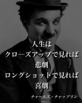 [新宿] ◉ココロ カフェ    .B