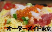 [新宿] ひな祭り交流会☆ちらし寿司もあります!