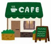 [市ヶ谷 靖国神社周辺] 「忙しいサラリーマン!!」の為の出会いサポートカフェ会!! 空いた時間を有効活用!前日予約で女...
