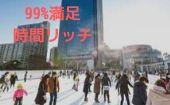 毎日交流会開催!!六本木駅近!
