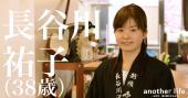 [渋谷] ★日本酒飲み比べ会★コスパ最高!100種類の日本酒が飲み放題!!その他アルコールとお料理も用意しています♪