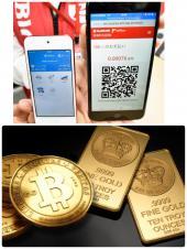 [東京 田町] 〜ビットコインを楽しく学ぼう! 情報交流会 ~ 基本的なことから最先端な情報まで楽しくお話ししましょう♪♪