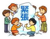 [渋谷] ✨東京初主催✨第1部出張アイスブレイク交流会❗️❗️