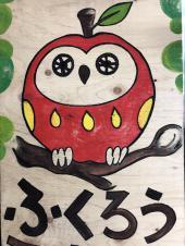 [池袋] ☆夜(寄る)袋カフェ会! in池袋☆