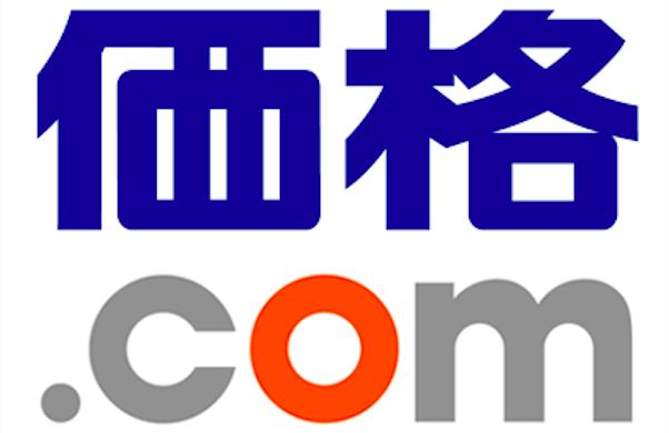[浅草橋] 元価格.com社員が教える結果を出すためのアフィリエイト勉強会&懇親会