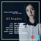 【渋谷開催】音楽DJイベント 60名以上の大規模開催です