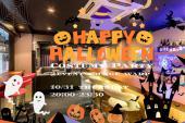 [] ハロウィンパーティ10/31@event lounge warp〜渋谷が最も盛り上がる様子を眺めながら飲み会しよう〜